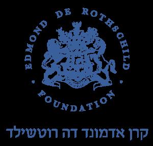 Edmond de Rothschild Center Logo